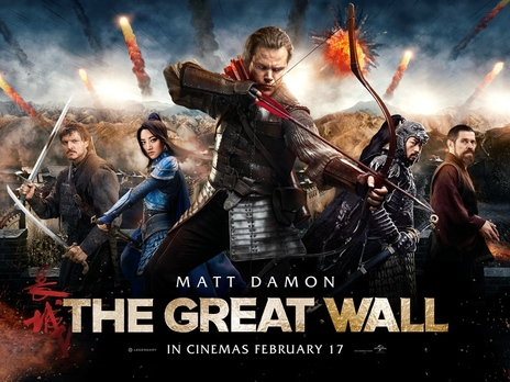 The Great Wall (2016, dir. Zhang Yimou)