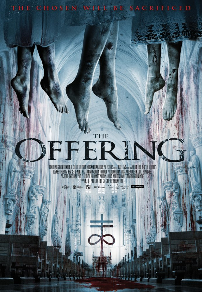 Anna [AKA The Offering / The Faith of Anna Waters] (2016, dir. KelvinTong)
