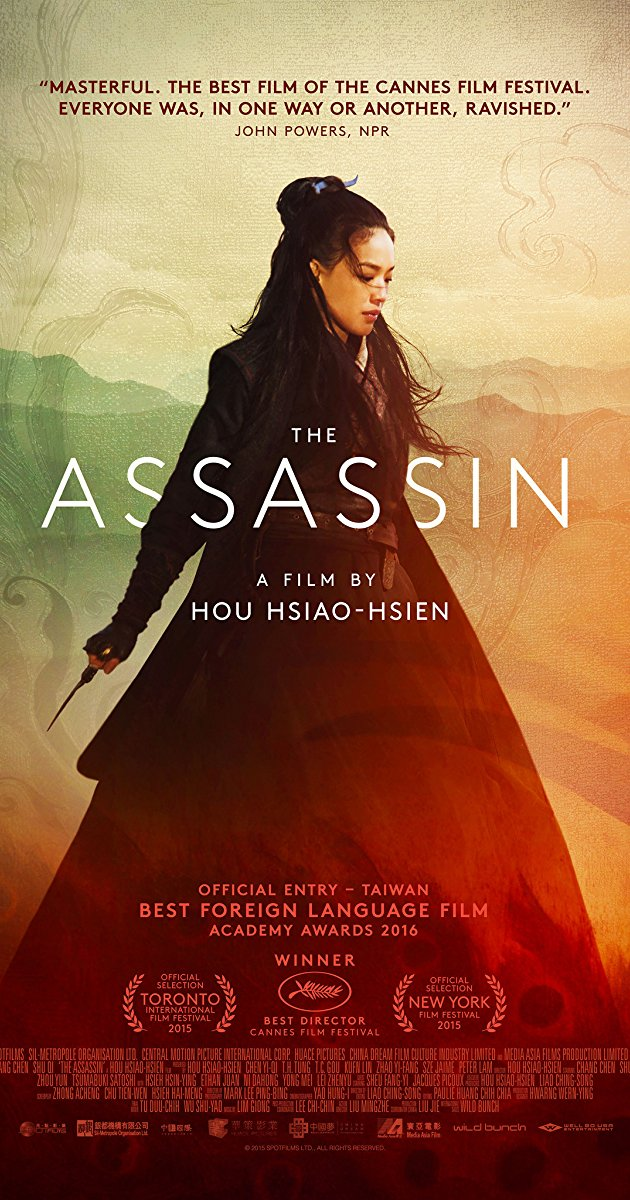 The Assassin (2015, dir. Hou Hsiao-hsien)
