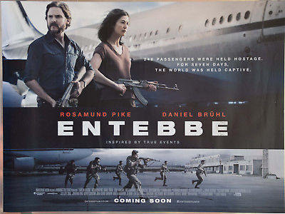 Entebbe [AKA 7 Days in Entebbe] (2018, dir. Jose Padilha)