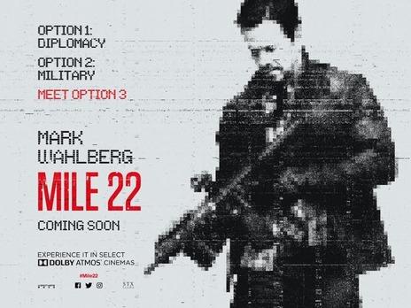Mile 22 (2018, dir. PeterBerg)