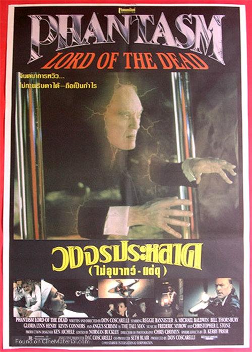 Phantasm III: Lord Of The Dead (1994, dir. DonCoscarelli)
