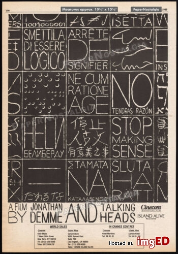 Stop Making Sense (1984, dir. JonathanDemme)