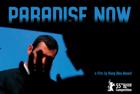 Paradise Now (2005, dir. Hany Abu-Assad)
