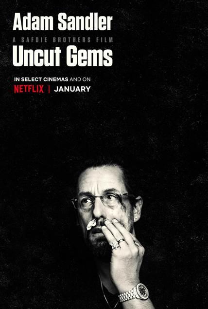 Uncut Gems (2019, dir. Josh Safdie & Benny Safdie [AKA The SafdieBrothers])