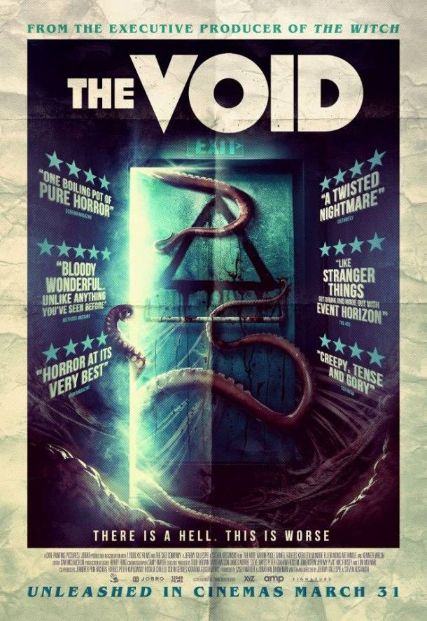 The Void (2016, dir. Steven Kostanski & Jeremy Gillespie)