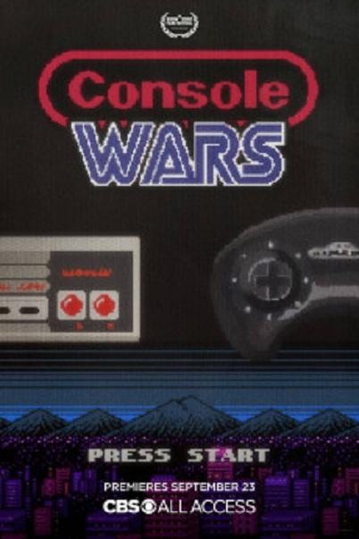 Console Wars (2020, Dir. Blake J. Harris, JonahTulis)