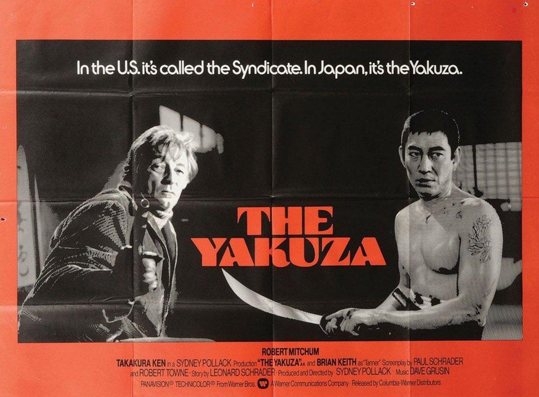 The Yakuza (1974, dir. SydneyPollack)